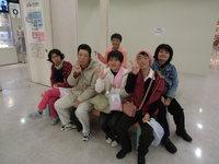http://okinaka.or.jp/facilitynews/assets_c/2014/11/CIMG1223-thumb-200xauto-354.jpg