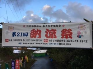 noryosai (1).JPG