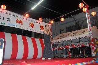 noryosai (4).JPG