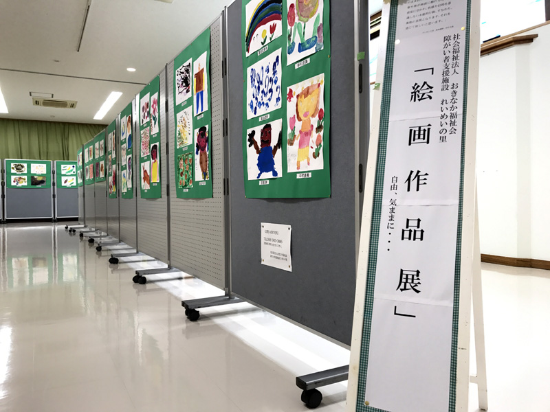 https://okinaka.or.jp/facilitynews/IMG_4208.JPG