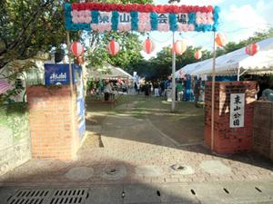 東山祭り (18).JPG
