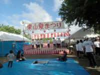 東山祭り (2).JPG